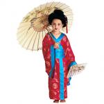 Dans Japonez - Tanko Bushi